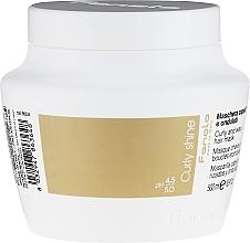 Parfums et Produits cosmétiques Masque aux protéines de soie pour cheveux - Fanola Curly and Wavy Hair Mask