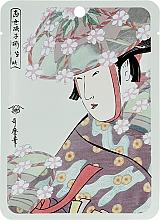 Parfums et Produits cosmétiques Masque tissu à l'extrait d'aloe vera pour visage - Mitomo Aloe Cherry Blossom Facial Essence Mask