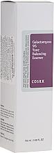 Parfums et Produits cosmétiques Essence tonifiante pour visage - Cosrx Galactomyces 95 Tone Balancing Essence