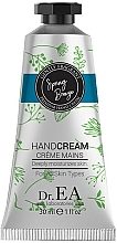 Parfums et Produits cosmétiques Crème à l'huile de beurre de karité pour mains - Dr.EA Spring Breeze Hand Cream
