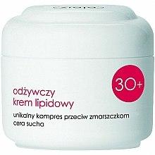 Parfums et Produits cosmétiques Crème relipidante pour visage - Ziaja Nourishing Cream Lipid