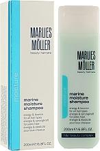 Parfums et Produits cosmétiques Shampooing à la kératine - Marlies Moller Marine Moisture Shampoo