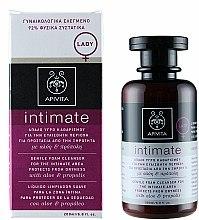 Parfums et Produits cosmétiques Mousse d'hygiène intime à l'loès et propolis - Apivita Intimate