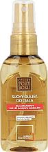 Parfums et Produits cosmétiques Huile sèche pour corps (mini) - Cztery Pory Roku (mini)