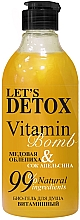 """Parfums et Produits cosmétiques Gel douche vitaminé bio au jus d'orange et huile d'argousier - Body Boom """"Vitamin Bomb"""""""