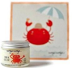 Parfums et Produits cosmétiques Soin nourrissant naturel pour enfant - Uoga Uoga Organic Nourishing Protective Oil Blend For Kids