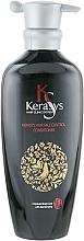Parfums et Produits cosmétiques Après-shampoing à l'extrait de ginseng rouge - KeraSys Hair Fall Control Conditioner