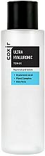 Parfums et Produits cosmétiques Lotion tonique purifiante pour visage - Coxir Ultra Hyaluronic Toner