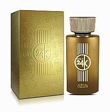 Parfums et Produits cosmétiques Nabeel Gold 24K - Eau de Parfum