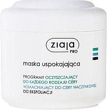 Parfums et Produits cosmétiques Masque à l'huile de macadamia et coton pour visage - Ziaja Pro Soothing Face Mask