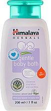 Parfums et Produits cosmétiques Bain moussant doux - Himalaya Herbals Gentle Baby Bath