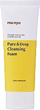 Parfums et Produits cosmétiques Mousse nettoyante à l'extrait de romarin pour visage - Manyo Factory Pure And Deep Cleansing Foam