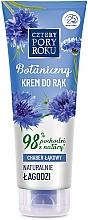Parfums et Produits cosmétiques Crème apaisante pour mains - Cztery Pory Roku Botanical Soothing Hand Cream