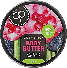 Parfums et Produits cosmétiques Beurre à l'huile de graines de camélia du Japon pour corps - Cosmepick Body Butter Camellia Japonica