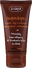 Parfums et Produits cosmétiques Crème autobornzante au beurre de capuaçu pour visage - Ziaja Cupuacu Bronzing Nourishing Day Cream Spf 10