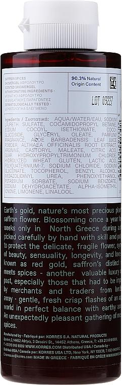 Gel douche Safran et Épices - Korres Saffron Spices Shower Gel — Photo N2