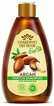 Parfums et Produits cosmétiques Gel douche - Giardino dei Sensi Argan Eco Bio Shower Gel