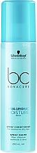 Parfums et Produits cosmétiques Spray-baume bi-phasé à l'acide hyaluronique pour cheveux - Schwarzkopf Professional Bonacure Hyaluronic Moisture Kick Spray Conditioner