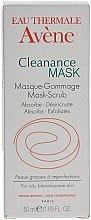 Parfums et Produits cosmétiques Masque gommage à l'eau thermale pour visage - Avene Exfoliating Absorbing Cleanance Mask-Scrub