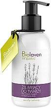 Parfums et Produits cosmétiques Gel à l'huile de lavande et de pépins de raisin pour visage - Biolaven Gel for Face
