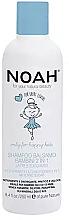 Parfums et Produits cosmétiques Shampooing et après-shampooing - Noah Kids 2in1 Shampoo & Conditioner