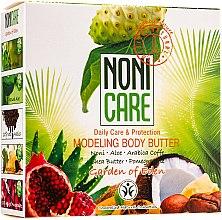 Parfums et Produits cosmétiques Beurre à l'aloès pour corps - Nonicare Garden Of Eden Modeling Body Butter