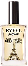 Parfums et Produits cosmétiques Eyfel Perfume Today K-71 - Eau de parfum Let your difference be your fragrance