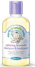 Parfums et Produits cosmétiques Gel douche à la lavande pour corps et cheveux - Earth Friendly Baby Calming Lavender Shampoo & Bodywash
