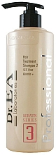 Parfums et Produits cosmétiques Shampooing sans sulfate - Dr.EA Keratin Series 3 Hair Treatment Shampoo