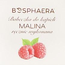 Parfums et Produits cosmétiques Bombe de bain Framboise - Bosphaera