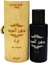 Parfums et Produits cosmétiques Rasasi Dhanal Oudh Jurrah - Eau de Parfum
