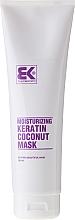 Parfums et Produits cosmétiques Masque à la kératine et extrait d'aloe vera pour cheveux - Brazil Keratin Coconut Mask