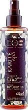 Parfums et Produits cosmétiques Huile sèche vitaminée au beurre de karité pour corps - ECO Laboratorie Karite SPA Dry Body Oil