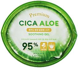 Parfums et Produits cosmétiques Gel à l'aloe vera pour visage, corps et cheveux - Missha Premium Aloe Soothing Gel