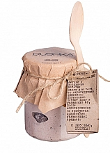 Parfums et Produits cosmétiques Gommage soufflé pour corps, Chocolat - Dushka