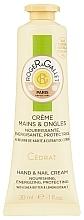 Parfums et Produits cosmétiques Roger&Gallet Cedrat - Crème pour mians