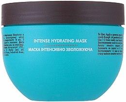 Parfums et Produits cosmétiques Masque à l'huile d'argan marocaine pour cheveux - Moroccanoil Intense Hydrating Mask