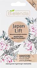 Parfums et Produits cosmétiques Masque aux peptides de riz pour visage - Bielenda Japan Lift Revitalising Anti-Wrinkle Face Mask