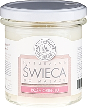 Parfums et Produits cosmétiques Bougie de massage en jarre, Rose orientale - E-Fiore Massage Candle