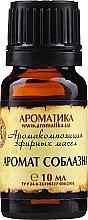 Parfums et Produits cosmétiques Complexe d'huiles essentielles naturelles - Aromatika Fragrance Of Love
