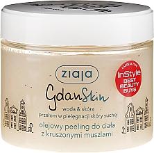 Parfums et Produits cosmétiques Gommage corporel en huile aux coquilles broyées - Ziaja GdanSkin