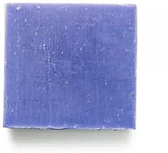 Parfums et Produits cosmétiques Savon pour visage, Avocat - Toun28 Facial Soap S6 Guaiazulene Avocado