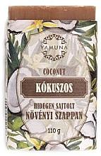 Parfums et Produits cosmétiques Savon pressé à froid, Noix de coco - Yamuna Coconut Cold Pressed Soap