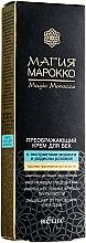 Parfums et Produits cosmétiques Crème aux extraits de moringa et de rhodiola contour des yeux - Bielita Magic Marocco