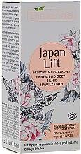 Parfums et Produits cosmétiques Crème aux peptides de riz pour contour des yeux - Bielenda Japan Lift Eye Cream