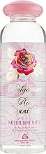 Parfums et Produits cosmétiques Eau de Rose - Bulgarian Rose Signature Natural Rose Water