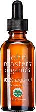 Parfums et Produits cosmétiques Huile d'argan 100% naturelle - John Masters Organics 100% Argan Oil