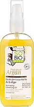 Parfums et Produits cosmétiques Huile démaquillante anti-âge à l'argan - So'Bio Etic Precieux Argan Anti-Aging Cleansing Oil