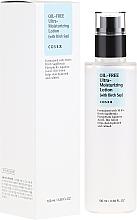 Parfums et Produits cosmétiques Lotion à la sève de bouleau pour visage - Cosrx Oil-Free Ultra-Moisturizing Lotion with Birch Sap