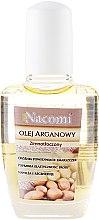 Parfums et Produits cosmétiques Huile d'argan - Nacomi